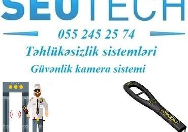 ✓El tipli metal detector